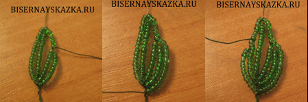 хризантема из бисера мастер класс